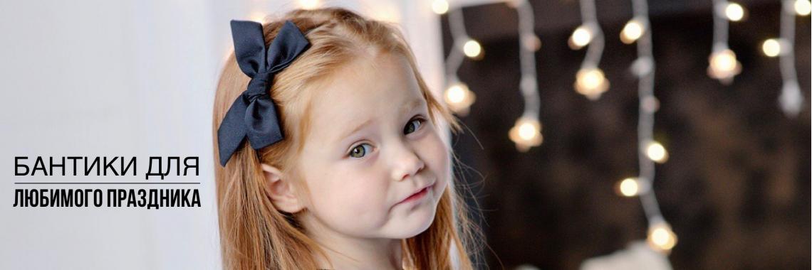 Новогодние банты и бантики для девочек