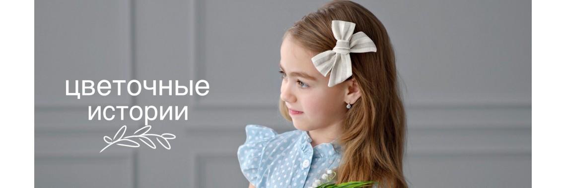 Весенние бантики для девочек